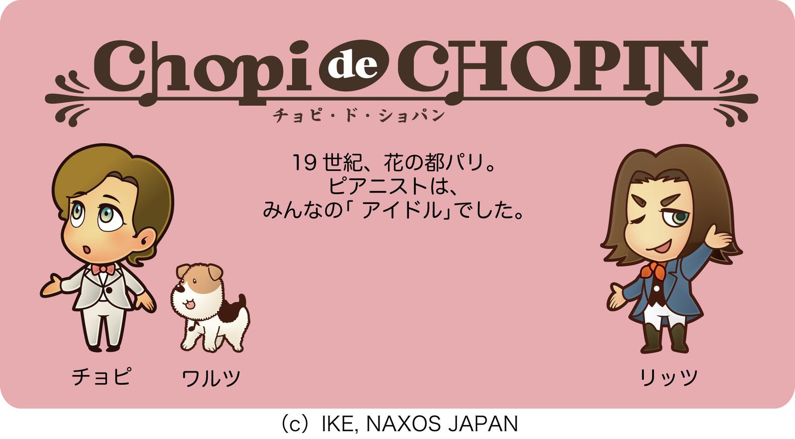 Naxoschopi2