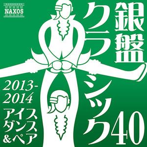 Ginban40_idp_500_2
