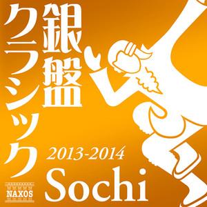 Ginban50_w_2014_02_sochi_500